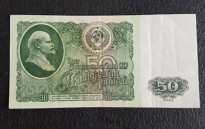50 ROUBLES 1961 Pic 235