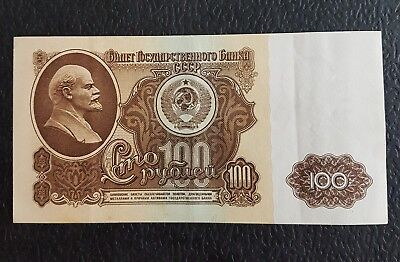 100 ROUBLES 1961 Pic 236