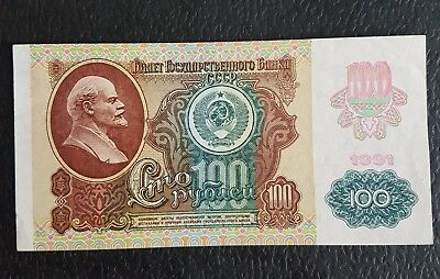 100 ROUBLES 1991  Pic 243