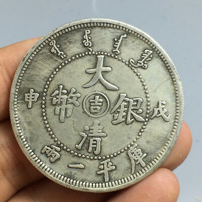 30g Collection Ancient Silver Nickel Old  Dynasty Bronze Antique Money Coins 46