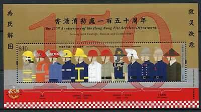 Hong Kong 2018 MNH Fire Services Department 150th Ann 1v M/S Fire Engines Stamps