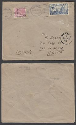 Romania Cover to Palestine 1948 Cancels