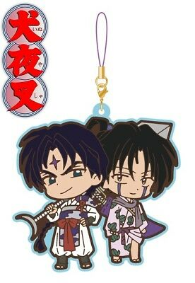 Movic Rumic Collection Inuyasha Pair Rubber Strap Charm Bankotsu & Jakotsu NEW