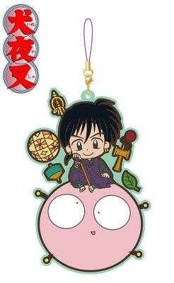 Movic Rumiko Rumic Collection Inuyasha Pair Rubber Strap Charm Miroku & Shippo