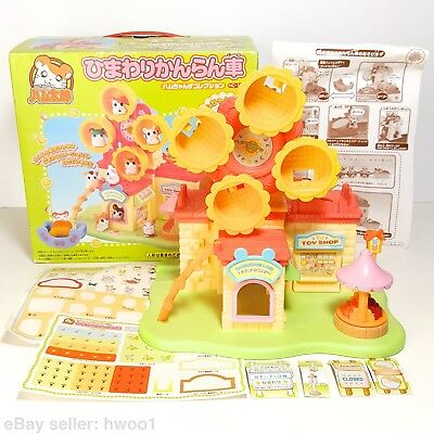 Hamtaro Ham-chan Zu Collection HC-102 Sunflower Ferris Wheel Playset Epoch #166