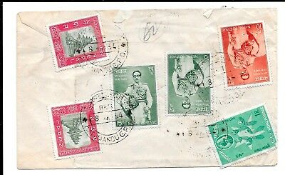 NEPAL REGd COMMERCIAL COVER FROM NEPAL BANK TO UK 1964