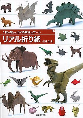 Origami Craft Book New Japanese Instraction Real  Art Paper Animal Dinosaur