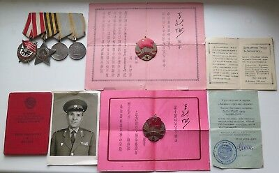 Ussr China Set Of Order Red Banner, Medals Sino-Soviet Friendship With Documents