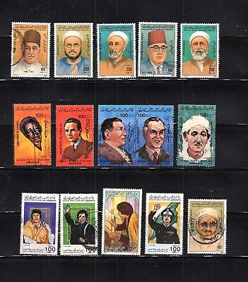 Middle East Libya Postally Used Collection  Of Commemorative Stamp Lot (Lyb 79)