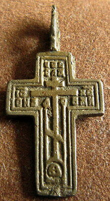 ATTRACTIVE ANTIQUE 1600-1800s. RUSSIAN ORTHODOX BRONZE CROSS  # 674
