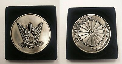Israel Air Force Propulsion Branch Metal Challenge Coin IDF IAF