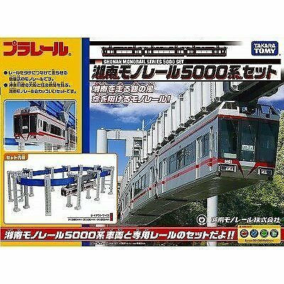 Takara Tomy Plarail Shonan Monorail 5000 Series Red Line Set Train Japan Import