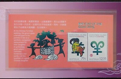 2015 YEAR OF THE GOAT, Christmas Island, mint mini sheet PO pack MNH MUH