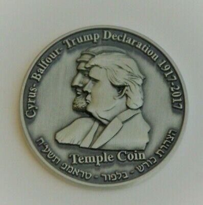AUTHENTIC Half Shekel King Cyrus Donald Trump Jewish Temple Mount Israel Coin