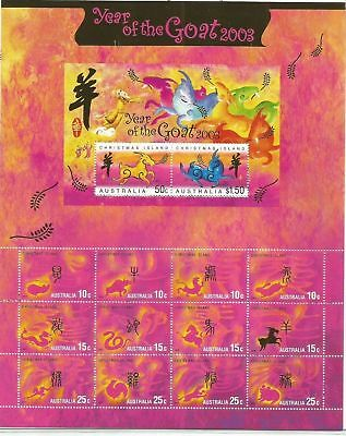 CHRISTMAS ISLAND 2003 Year Of The Goat Zodiac Sheetlet (mnh)