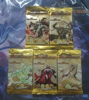1x Duel Masters TCG DM-02 Booster Pack SEALED GERMAN