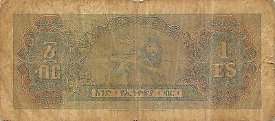 Ethiopia  $1  ND. 1961  P 18a  Series A/55  Circulated Banknote AF618