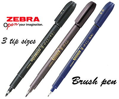 Zebra Zensations (Fude Sign) Brush Pen : Choice of 3 sizes Pigment ink
