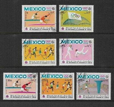 1968 OLYMPIC GAMES, MEXICO, Mutawakelite Kingdom of Yemen, CTO