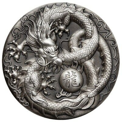 Dragon 2018 5oz Silver Antiqued Coin - The Perth Mint - Limited Mintage 500