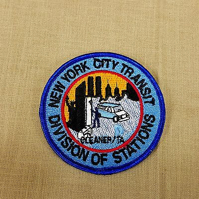 "New York City Embroidered Vintage Patch 3"" Round w/ Twin Towers Skyline"
