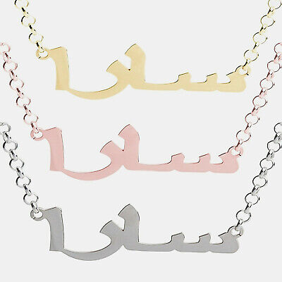 ec16eb934c325 9CT GOLD PERSONALISED Pendant Necklace MINI Initial Letter Alphabet ...