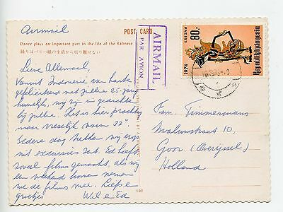 Indonesia 1978 picture postcard to Netherlands (M634)