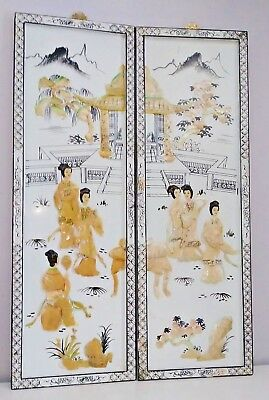 Vintage Asian Wall Art Panels Geisha Mother of Pearl Set of 2 White Lacquer