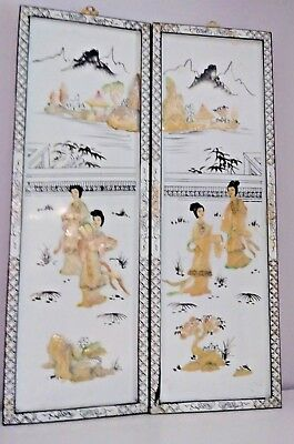 Vintage Asian Wall Art Panels Set of 2 White Lacquer Geisha Mother of Pearl