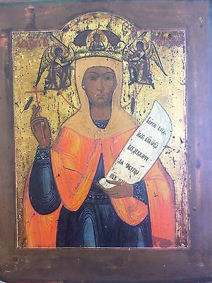 Russian Greek Icon Antique St. Paraskeva Paraskevi Martyr Mary Appraised Ortho