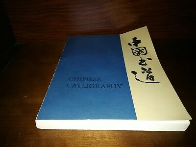 Chinese Calligraphy by Tseng Yu-Ho Ecke (softcover) (1971)