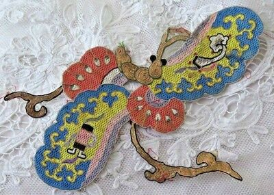 Antique Chinese Silk & Gold Metallic Hand Embroidered Butterfly Applique c1920~