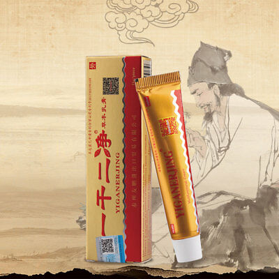 Eczema Pruritus Chinese Herbal Ointment Psoriasis Treatment Eczema Pruritus