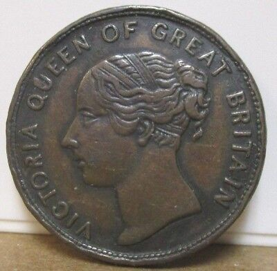 ND c1800s  - UF-2030 - Unofficial Farthing - Liverpool - S. Bagnall - Tea Whse