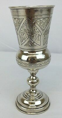 Fantastic Antique Russian Silver Goblet With Fabulous Designs And Details
