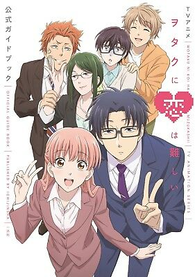 'NEW' Wotaku ni Koi wa Muzukashii Official Guide Book / Japan Anime Wotakoi