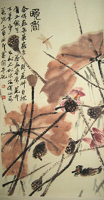 Fine Vintage Chinese Scroll  Painting Lotus Insects by Qi Baishi 齐白石 池塘莲蜜
