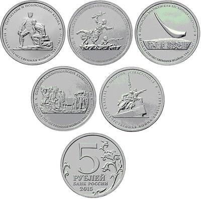RUSSIA 5 coins set 5 roubles 2015 UNC WWII in the Crimea