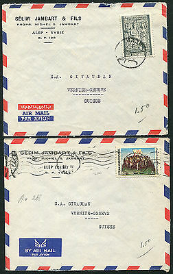 Syria 1960s cover to Switzerland x 3