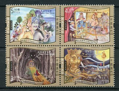 Macao Macau 2018 MNH Classic Fables & Tales 4v Block Mythology Cultures Stamps
