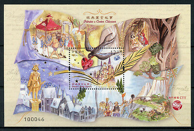 Macao Macau 2018 MNH Classic Fables & Tales 1v M/S Mythology Cultures Stamps