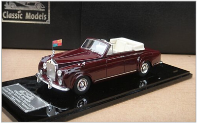 "1/43 Rolls-Royce Silver Cloud III 1963 4-door Cabriolet ""Tasmania"" (Red)"
