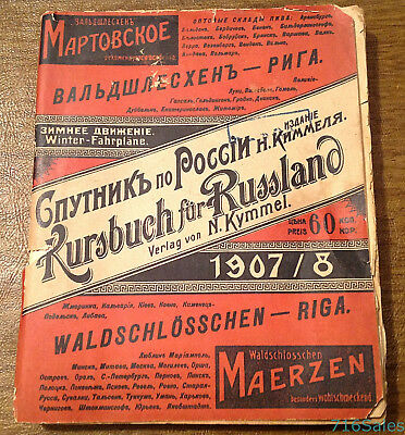 Winter 1907 1908 Russia Empire Train Timetable Russian & German N. Kymmel Riga