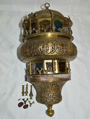 Antique Persian Pierced Brass and Glass Lantern/ Islamic Mosque Lamp