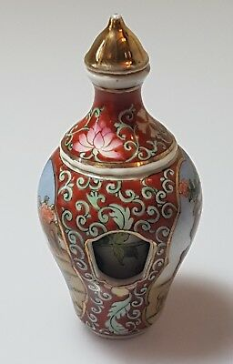 An Unusual 20th Century Rotating double bottle Porcelain Snuff Bottle