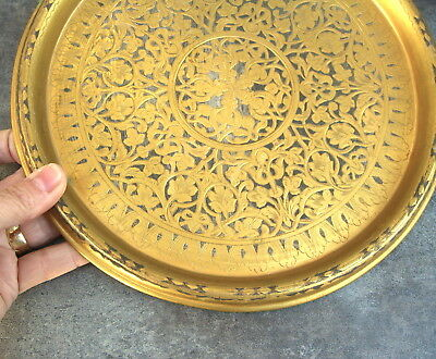 Vintage Ornate Engraved Brass Tray, Middle East, Persian, Moroccan Tea, Smoking