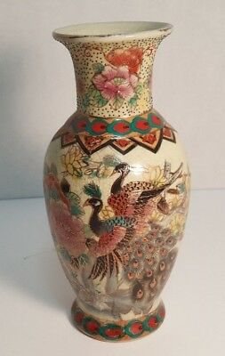 """Small Antique Asian Vase Peacock & Floral Motif w Gold Details 7"""" Tall"""