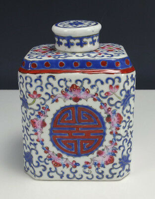Chinese Porcelain Tea Caddy Enameled Hand Painted Blue