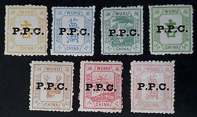 """RARE 1897 China (Wuhu) lot of 7 Definitives stamps """"P.P.C."""" O/P Mint / MUH"""