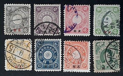 RARE 1900-08 Japanese Post Office in China lot of 8 Postage Stamps used
